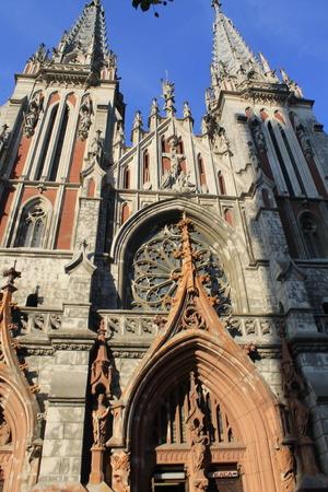 saint nicolas: Saint Nicolas cathedral in Kiev