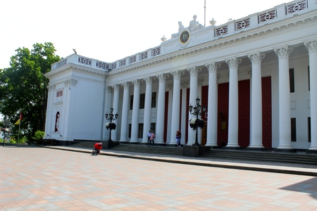 council: Palace of City Council in Odessa