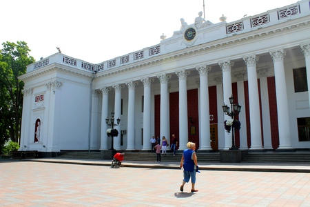 odessa: Palace of City Council in Odessa