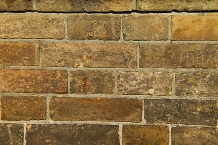 solid: Background of the brick wall Stock Photo