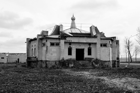 Old abandoned building in Ukraine. Black and white tone