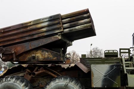 Regimental multiple launch rocket system. Military rocket artillery