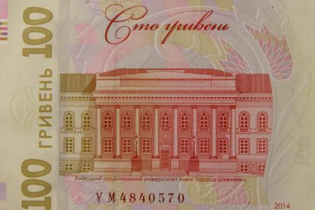 Ukrainian currency. Macro shot of one hundred hryvnia banknote