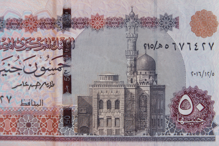 Macro shot of fifty egyptian pounds bill Imagens