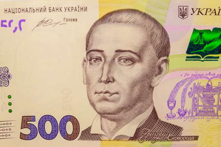 Ukrainian currency. Macro shot of five hundred hryvnia banknote