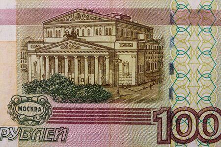 Macro shot of 100 russian rubles banknote