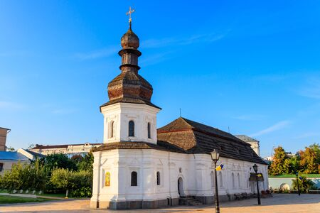 Refectory of St. John the Divine of St. Michaels Golden-Domed Monastery in Kiev, Ukraine