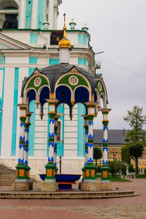 Holy water fountain in Trinity Lavra of St. Sergius in Sergiev Posad, Russia Banco de Imagens - 134838642