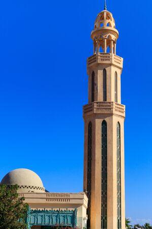 Moschea nella città di Hurghada, Egitto Archivio Fotografico