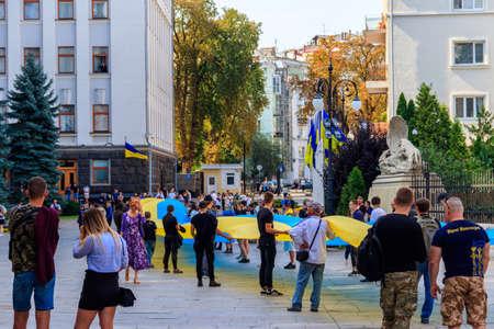 Kiev, Ukraine - August 23, 2019: Facade of building of the National Bank of Ukraine in Kiev