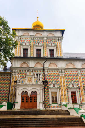 St. Sergius refectory church of Trinity Lavra of St. Sergius in Sergiev Posad, Russia 免版税图像