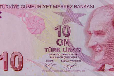 Macro shot of the ten turkish lira banknote Stock fotó