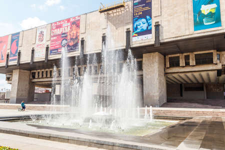 Kharkov, Ukraine - April 5, 2021: National opera and ballet theater building in Kharkov, Ukraine