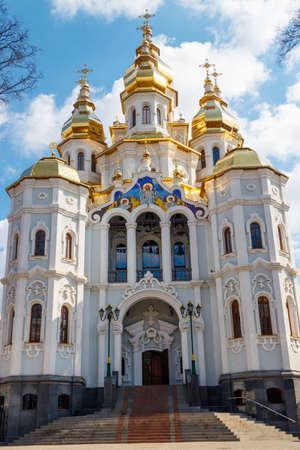 Church of The Holy Myrrh-Bearers in Kharkov, Ukraine Stock fotó