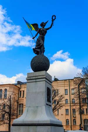 Kharkov, Ukraine - April 5, 2021: Statue of Independence on Constitution Square in Kharkiv, Ukraine. Sculpture