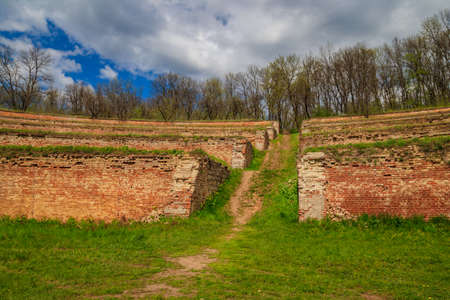 Singing terraces are garden terraces built at 19th century and fortified by brick walls in Kharkiv region, Ukraine Banco de Imagens