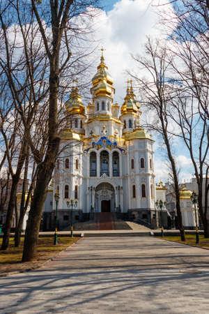 Church of The Holy Myrrh-Bearers in Kharkov, Ukraine