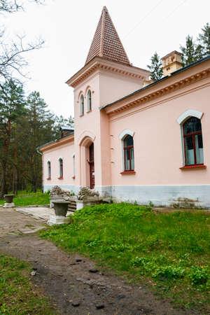 Building in Natalyevka park in Kharkiv region, Ukraine