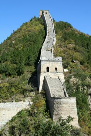 Great Wall of China. Beijing Standard-Bild
