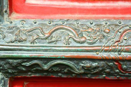 Chinese Dragon Symbol in Beijing Stock Photo - 2086703