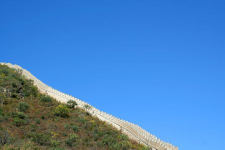 jinshaling: Great Wall of China. background. sports competition games