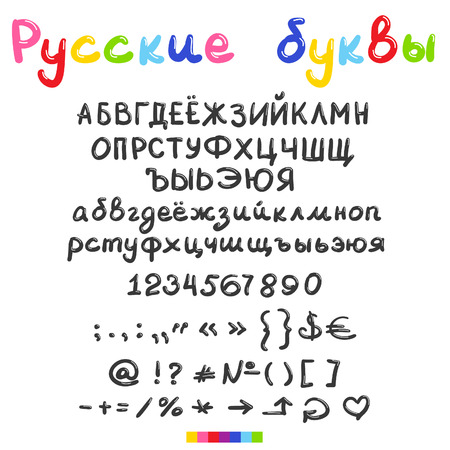 Font, russian letters and numbers Vector