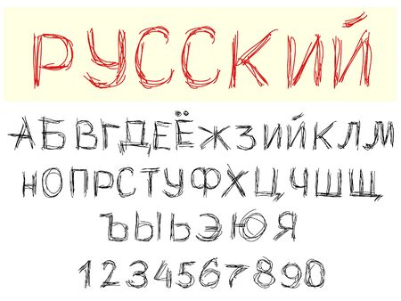 Hand drawn Russian grunge font