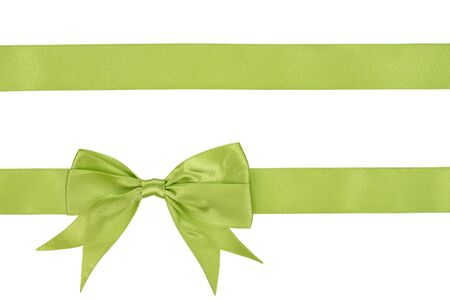 Green ribbon isolated on a white background Stock Photo