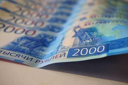 2000 rubles - new money of the Russian Federation, which appeared in 2017 Banque d'images