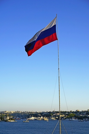 Russian flag in hill. Sevastopol, Crimea, Russia. Clean sky without clouds.
