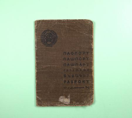 Sowjetische Pass alte Identität Dokument Großansicht Foto Standard-Bild - 93464511