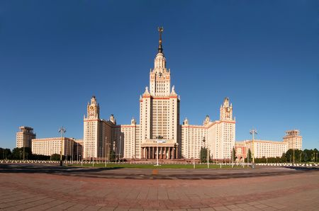 The Moscow State University. One of the best higher educational institutions of Russia.