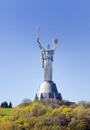 kyiv: Monument of Victory of Soviet Union in WW II in Kiev