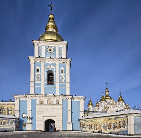 Bell tower and cupola of Saint Michael Gilded Orthodox cathedral in Kiev, Ukraine photo