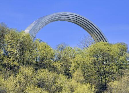 Arch of 300-th anniversary of Union of Ukraine and Russia, Kiev, Ukraine Standard-Bild