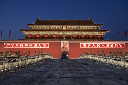 BEIJING - NOVEMBER 14: Forbidden City southern gate at night on November 14, 2012 in Beijing, China. The famous balcony with Mao portrait on Tian-An-Men square is a symbol of PRC. Photo taken during 18th National Congress of the Communist Party of China Editorial