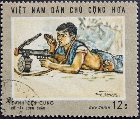 Post stamp from Vietnam 1973 Stock Photo