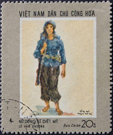 Post stamp from Vietnam 1973 Stock Photo