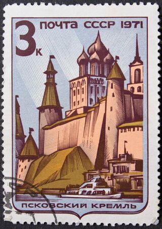 Timbro postale da USSR 1971