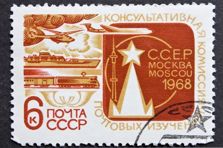 Post stamp from USSR