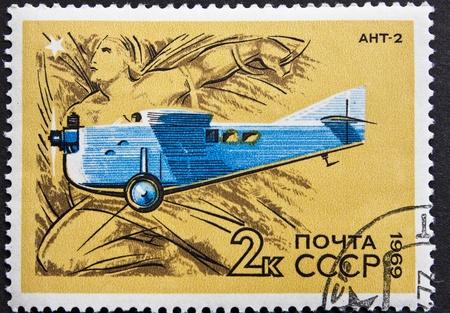 Francobollo della posta dalla Russia (URSS) - 1969 Archivio Fotografico