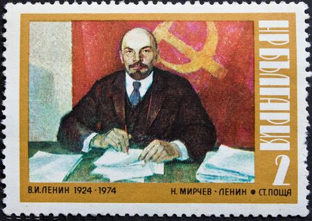 Post stamp from Bulgaria with Lenin Editorial