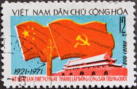 Francobollo della posta dal Vietnam 1971
