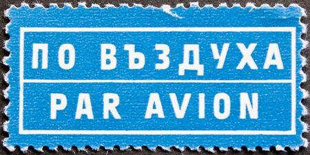 Post stamp  - par avion (air mail)