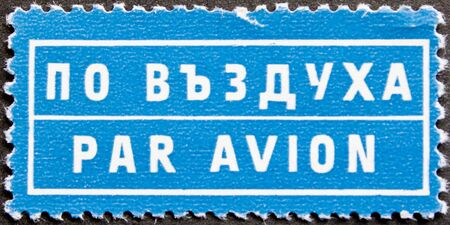 avion: Post stamp  - par avion (air mail)