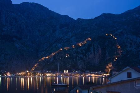 The town of Kotor, Montenegro, Europe Stock Photo - 11653014
