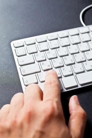 inputting: A man