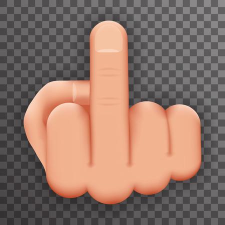 현실적인 3d 손을 중간 손가락 당신을 해제 팜 아이콘 기호 개념 투명 한 배경 템플릿 그림