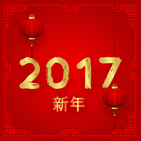 time of the year: 2017 Spring Festival for Long Time Chinese New Year Calligraphy Characters Figures Paper lanterns Gold Greeting Card Template Design Vector Illustration