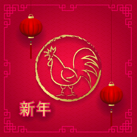 time of the year: Spring Festival for Long Time Chinese New Year Calligraphy Characters Figures Paper lanterns Gold Greeting Card Template Design Vector Illustration